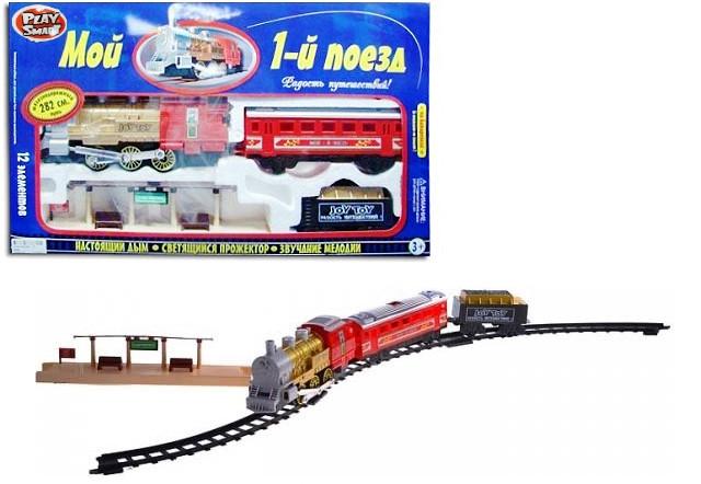 """Детская железная дорога """"Мой 1-й поезд"""" Joy Toy 0609 (12 элем., путь 282 см)"""