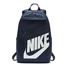 Рюкзак Nike Elemental 2.0 Backpack BA5876-451 Темно-синій