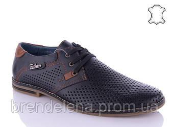 Чоловічі туфлі шкіряні р45 (код 1860-00)