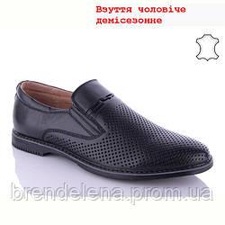 Чоловічі туфлі KANGFU шкіряні р40-45 (код 2967-00)