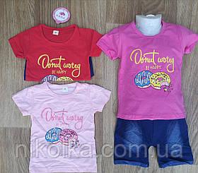 Комплект-двойка для девочек оптом, 1-4 лет, арт. Zol-31703