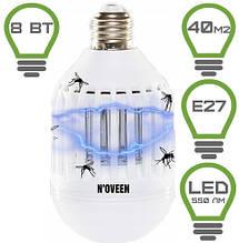 Cвітлодіодна антимоскітна лампочка Noveen IKN804 LED