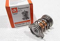 Термостат ВАЗ 2110-15 вкладыш 85 град. выпуск с 2003 г. (с инжекторным двигателем) <ДК>