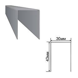 Армуючий профіль для вікон ПВХ 43x30x43 1.2
