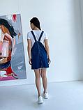 Сарафан джинсовый летний женский, фото 2