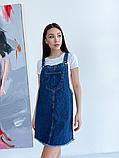 Сарафан джинсовый летний женский, фото 4