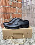 Чоловічі туфлі respect натуральна шкіра 43, фото 2