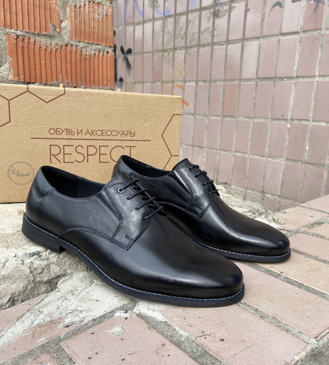 Мужские туфли respect натуральная кожа 44