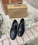Чоловічі туфлі respect натуральна шкіра 44, фото 5