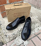 Мужские туфли respect натуральная кожа 44, фото 6