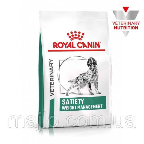 Сухой корм Royal Canin Satiety Weight Management для собак с лишним весом, 1.5 кг