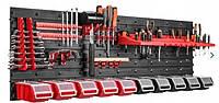 Панель для инструментов 115*39 см + 10 контейнеров с крышкой Kistenberg