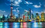 Групповой тур в Китай на 11 дней / 10 ночей , фото 5