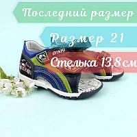 Детская летняя обувь кожаные босоножки на мальчика тм Tom.m р.21, фото 1