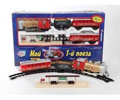 """Дитяча залізниця """"Мій 1-й поїзд"""" Joy Toy 0610 (22 елем., шлях 580 см)"""