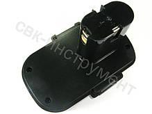 Аккумулятор для шуруповерта 18 В / 3 контакта (прямой), фото 2