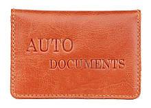 Обложка кожаная для водительского удостоверения SHVIGEL Коричневый 16137, КОД: 1402262
