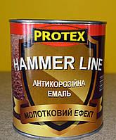 Антикоррозионная эмаль с молотковым эффектом Hammer Line Protex (0,75 кг)