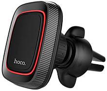 Автодержатель для телефона Hoco CA23 Black Черный 20053100056, КОД: 1810310