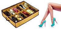 Удобный органайзер для обуви Shoes-under