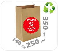 Бумажный крафт пакет 250х140х350