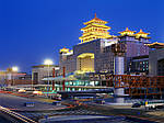 "Эконом-тур в Китай ""Пекин транзитом"" на 3 дня / 2 ночи, фото 3"
