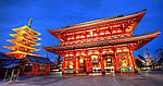 "Эконом-тур в Китай ""Пекин транзитом"" на 3 дня / 2 ночи, фото 4"