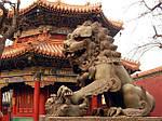 "Эконом-тур в Китай ""Пекин транзитом"" на 3 дня / 2 ночи, фото 5"