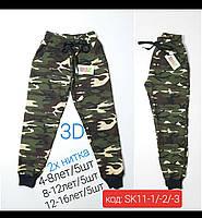 """Спортивні штанці на манжетах камуфляж 3D на хлопчика 4-8 років(2 цв)""""MIX"""" купити недорого від прямого постачальника"""