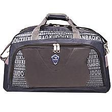 Дорожная сумка Kudouer 52х35х27 Черно-синий кс1215Ссин, КОД: 111503