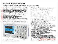 JC1022T (Осциллограф)