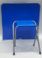 Стол для пикника с 4 стульями Folding Table (60х120 cм) синий (50шт)