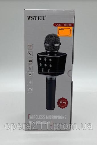 Мікрофон караоке WSTER WS-1688 (тільки золотий) (30шт)