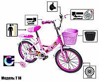 """Велосипед 16 """"SHENGDA"""" Pastel Pink T18, Ручной и Дисковый Тормоз"""