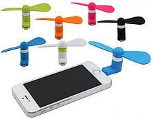 Мини вентилятор для телефона micro USB/мини вентилятор на Android