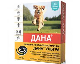 Нашийник протипаразитарний Api-San/Apicenna Дана Ультра для собак великих порід 80 см