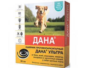 Antiparasitic collar Api-San / Apicenna Dana Ultra for dogs of large breeds 65 cm