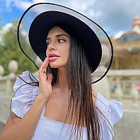 Шляпа женская летняя с широкими полями и сеткой черная
