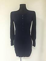 Темно-синее облегающее платье Warehouse
