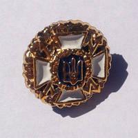 Пуговицы с гербом для военной формы, а также МВД, МЧС, СБУ, ВСУ и других спецслужб