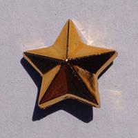 Звезды военные, МВД, звезды на погоны