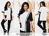 Повседневный костюм женский из двунитки черно-белый (2 цвета) PY/-1069