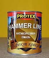 Антикоррозионная эмаль с эффектом ковки Hammer Line Protex (0,75 кг), фото 1