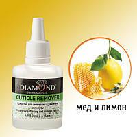 Средство для смягчения и удаления кутикулы с экстрактом меда и лимона