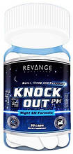 REVANGE NUTRITION KNOCK OUT