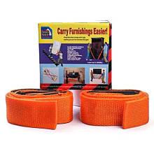 Ремни для грузчиков, ремни для переноски мебели, габаритных грузов, такелажные ремни для грузчиков