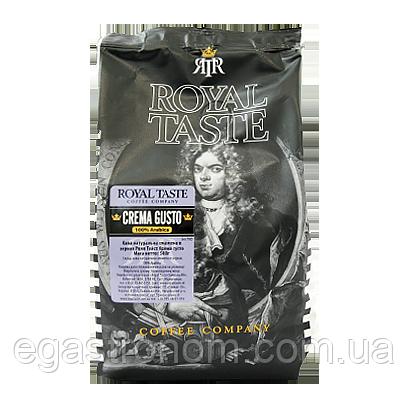 Кава Роял Тест крема густо Royal Teste crema gusto 500g 20шт/ящ (Код : 00-00005938)