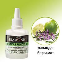 Средство для смягчения и удаления кутикулы с экстрактом лаванды и бергамота
