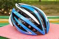 Велосипедный шлем Giro Aeon Бело-синий