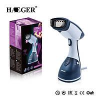 Отпариватель ручной Haeger 1500W  HG-1269